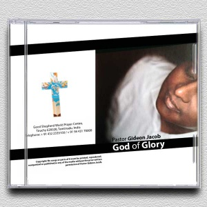 cd-jacob-godofglory